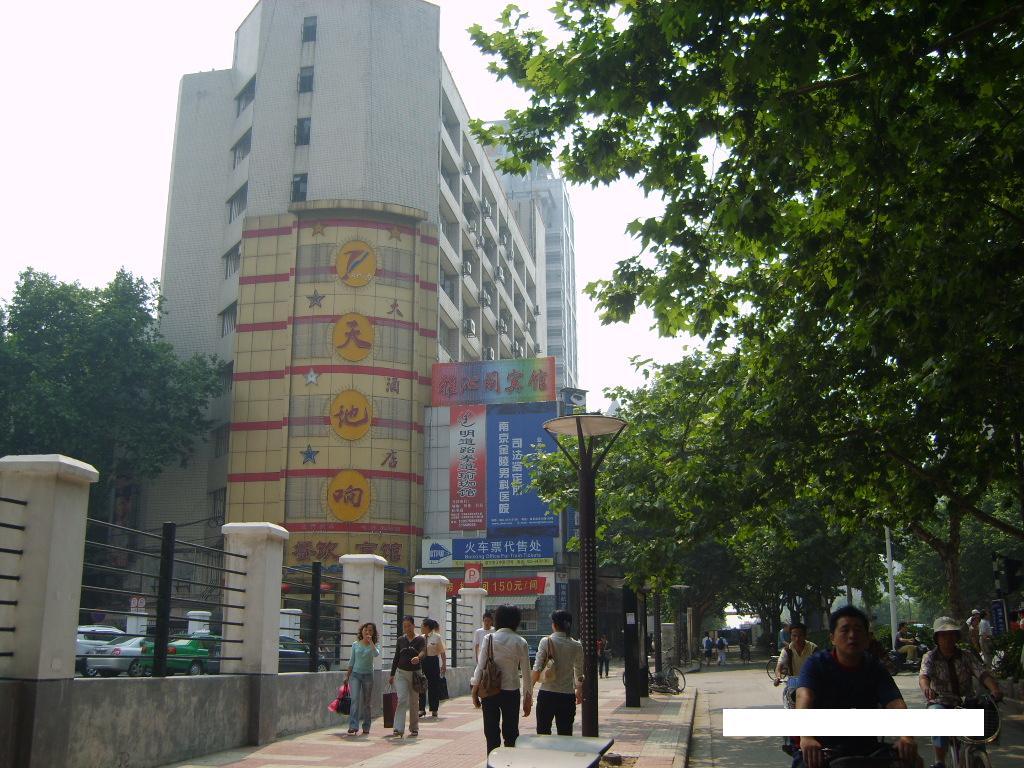 天津一中心医院